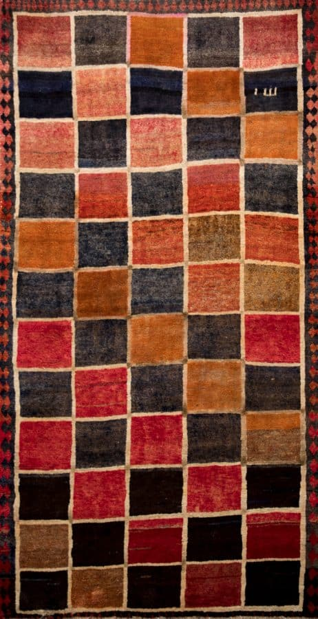 Old Gabbeh 24724 7 2x4 1 Nilipour Oriental Rugs